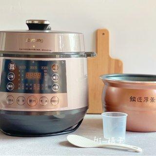 众测|九阳智慧全能万用锅比Instant Pot更适合我们家‼️
