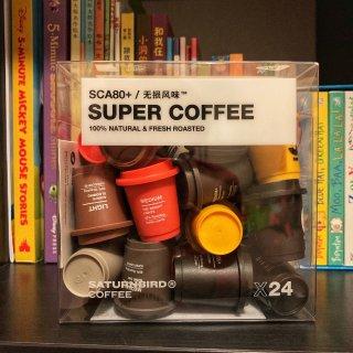 咖啡喝出好心情!三顿半超即溶咖啡小杯杯