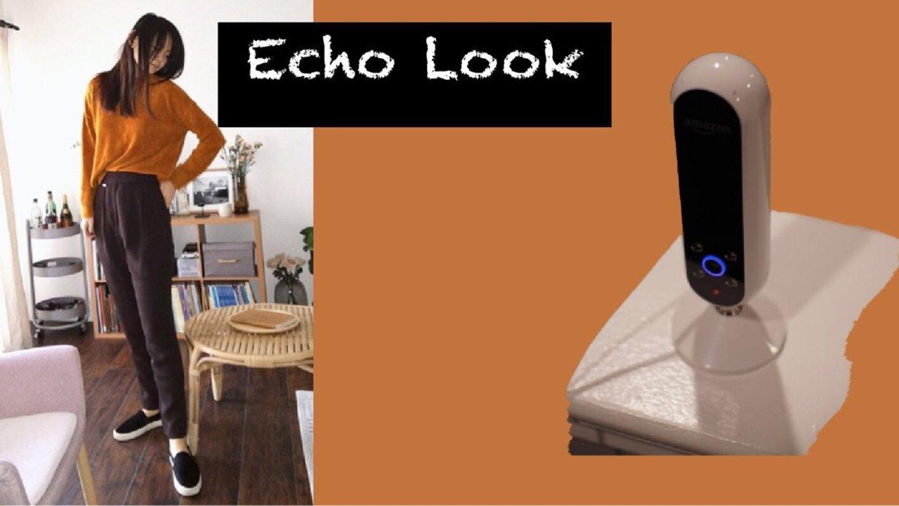 Amazon Echo Look测评 | 值不值得买?