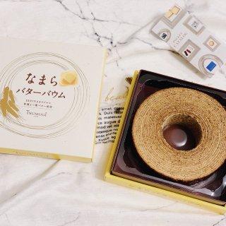 微众测📣('ᴗ' )و |Rakuten日本乐天零食大礼包!
