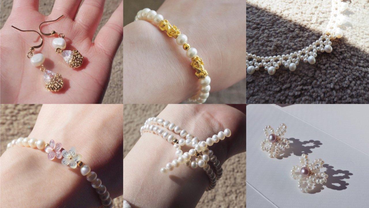 最近反向海淘来的珍珠饰品