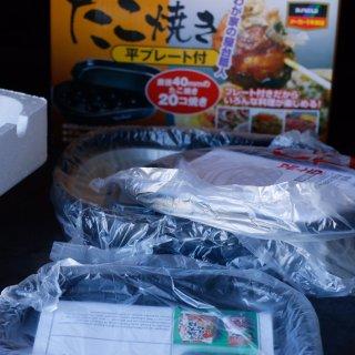 有了它,手残党也能做出来自日本的好味道