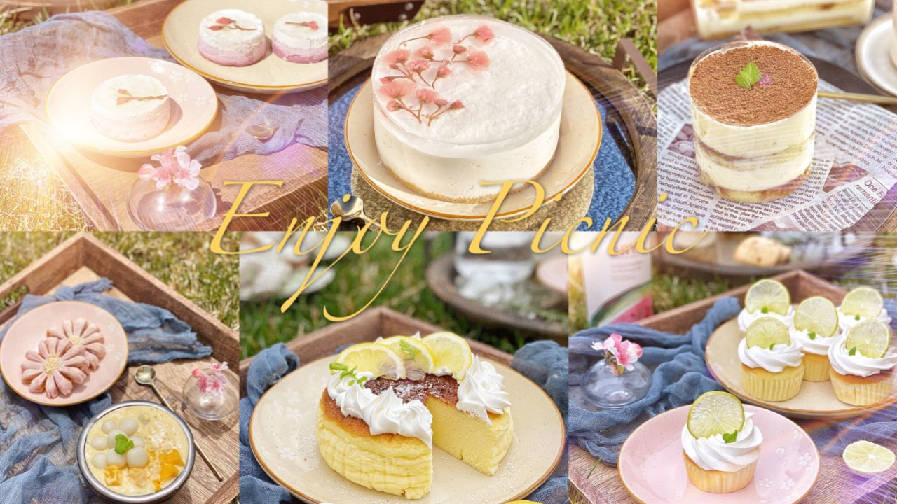 高颜值甜品DIY |春季甜品Picnic野餐系列,一起过个惬意慵懒的午后时光❗️