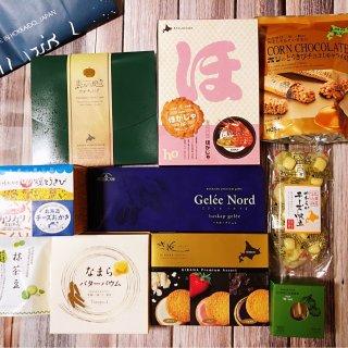 来自北海道的零食,精致又美味