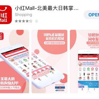 找【小红mall】来一趟轻松的日韩购物之旅吧!