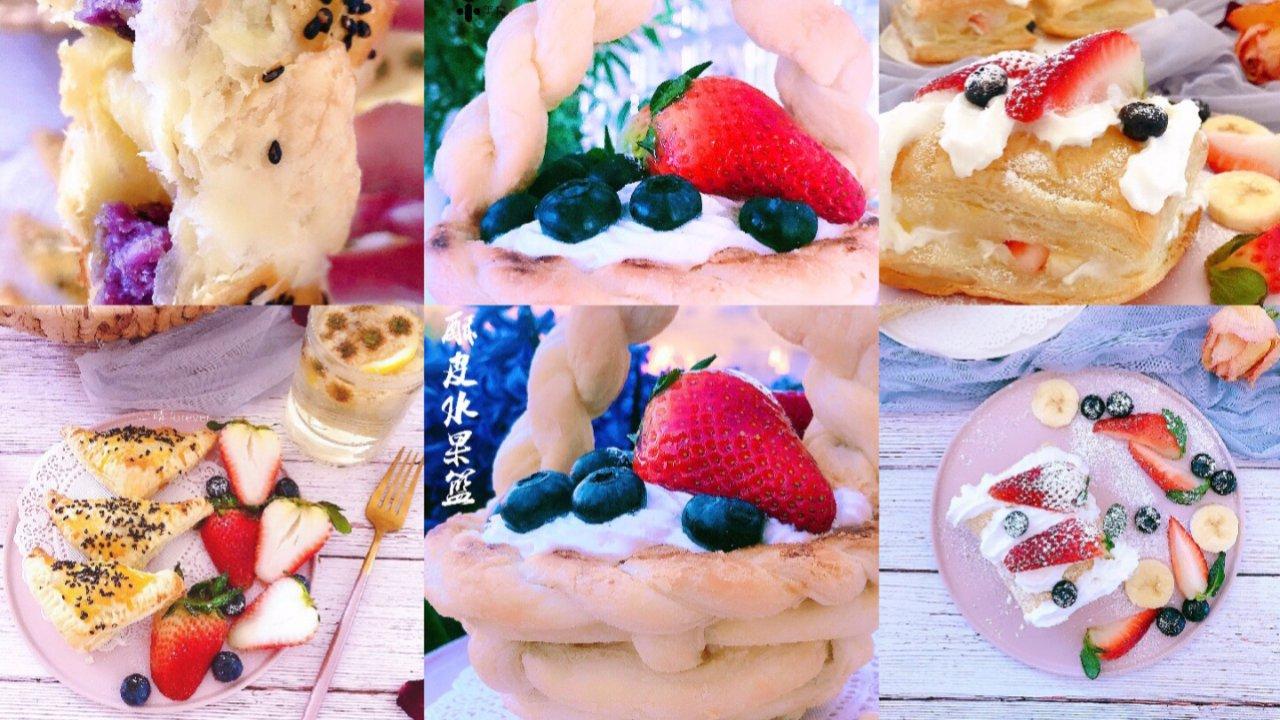 万能酥皮之美味甜品《酥皮水果篮》