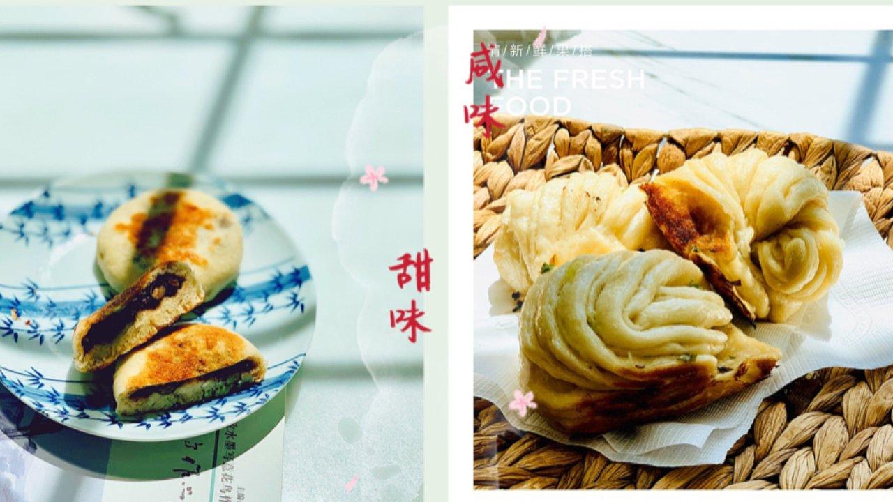 一个面团两种口味💕生煎花卷VS豆沙馅饼💕咸味甜味我都有✌️