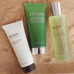 买一送一AHAVA 官网精选护肤产品热卖 收死海泥面膜 身体按摩乳