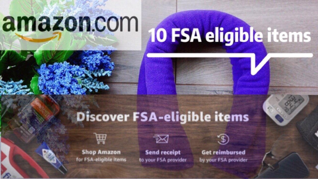 FSA帮你报销的十件Amazon小物
