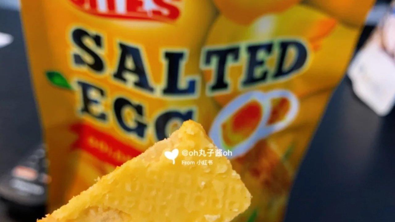爆🔥的咸蛋黄威化 冲鸭❗️附神仙吃法