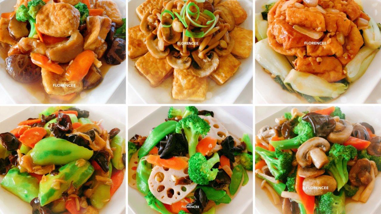 炎热夏季吃什么?这里有12道清爽的素食料理请查收🤗