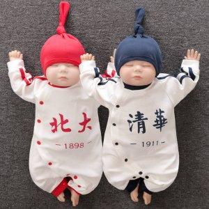 清华北大连体衣网红婴儿衣服可爱长袖满月新生初生男宝宝春秋季装