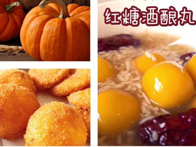 十月南瓜季 |七款南瓜花样吃法