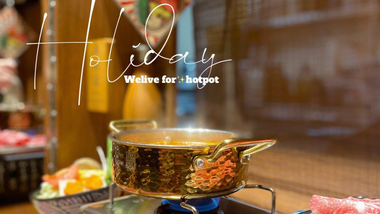 孤独美食家|日式一人食小火锅🍲