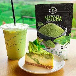 Jade Leaf Matcha Green Tea Powder - USDA Organic, Authentic Japanese Origin - Culinary Grade - Premium 2nd Harvest - (Lattes, Smoothies, Baking, Recipes) - Antioxidants, Energy [30g Starter Size]: Amazon.com: Grocery & Gourmet Food
