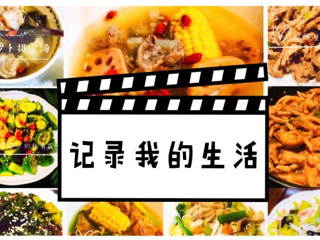 厨房小白的美食合集❤︎简单又快手(...