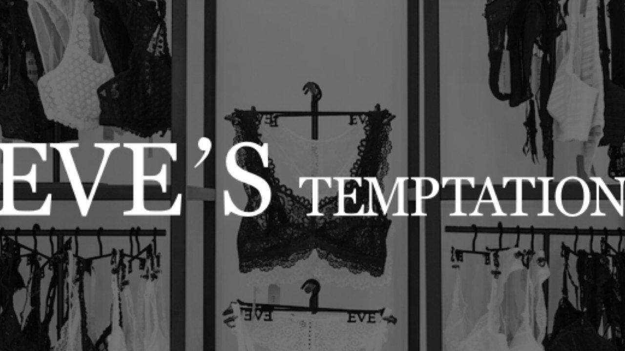 Eve's Temptation美背内衣测评/由内而外,都一样充满魅力