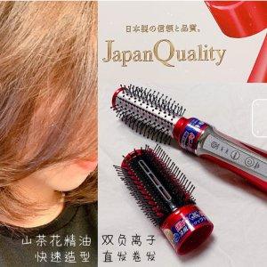 山茶花精油双负离子造型直发卷发热风梳(自動电圧日本製)
