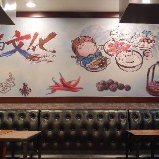 🔥火锅众测|| 三鲜番茄牛油锅,黄喉滑牛冰淇淋呀!!🔥