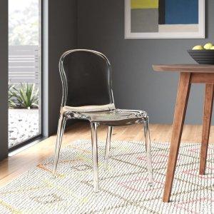 Suri Dining Chair & Reviews | AllModern