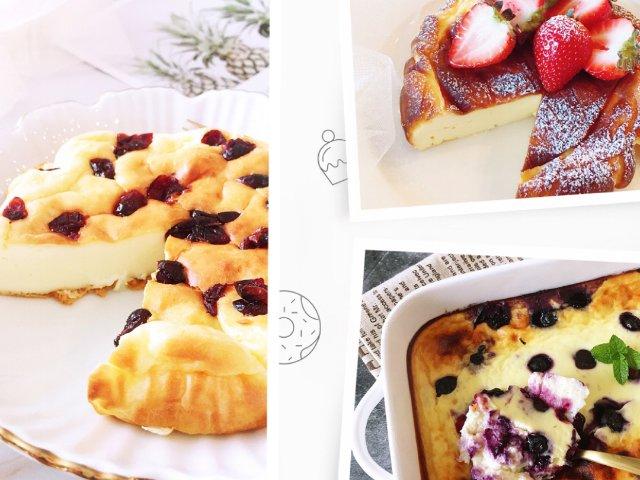 烘焙新手零基础 |3款蛋糕送给你