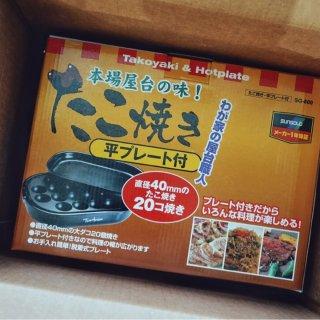 众测|章鱼小丸子机,在家也能轻松DIY日式章鱼烧啦