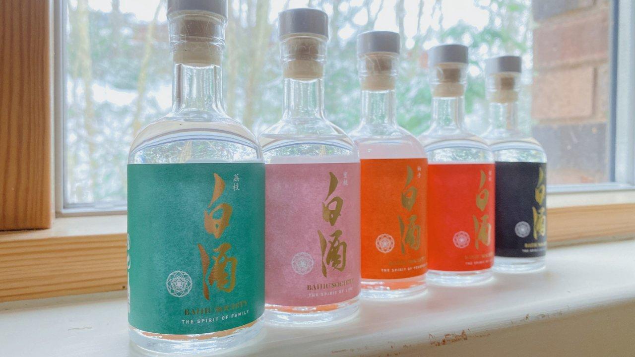 众测产品|白酒协会 Baijiu Society