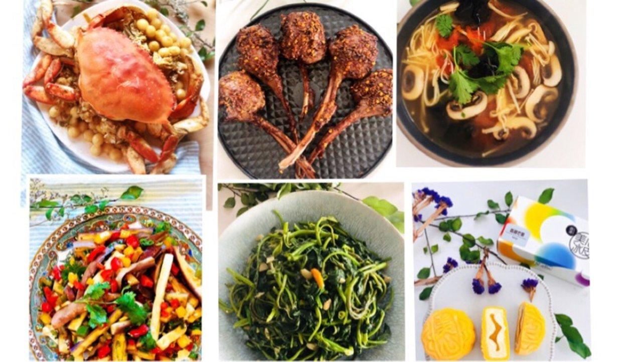 明天就是中秋节,提前一天奉上中秋菜谱
