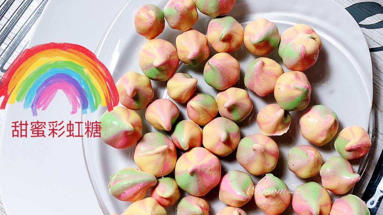 甜蜜一刻 彩虹糖的简单做法