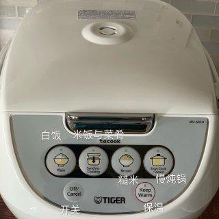 Tiger牌电饭锅,烹饪无压力