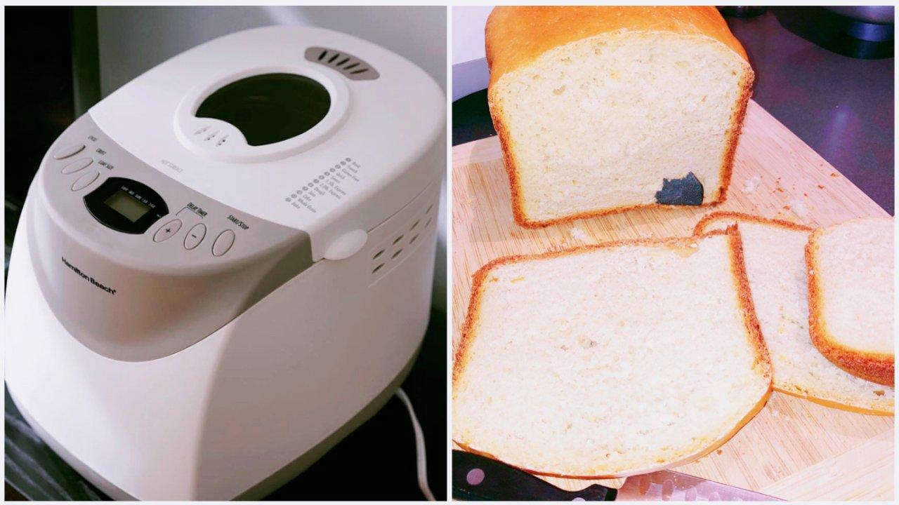 Hamilton Beach面包机初试,完美制作法式面包