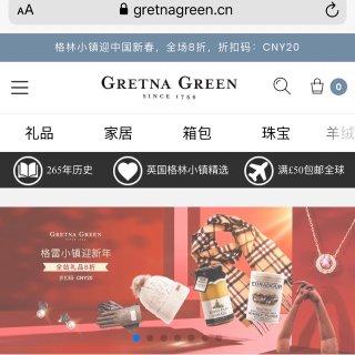 Gretna Green格林小镇海淘购物体验|足不出户也能感受浓浓苏格兰风情