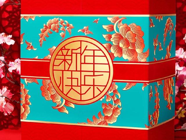 Lookfantastic新年礼盒...