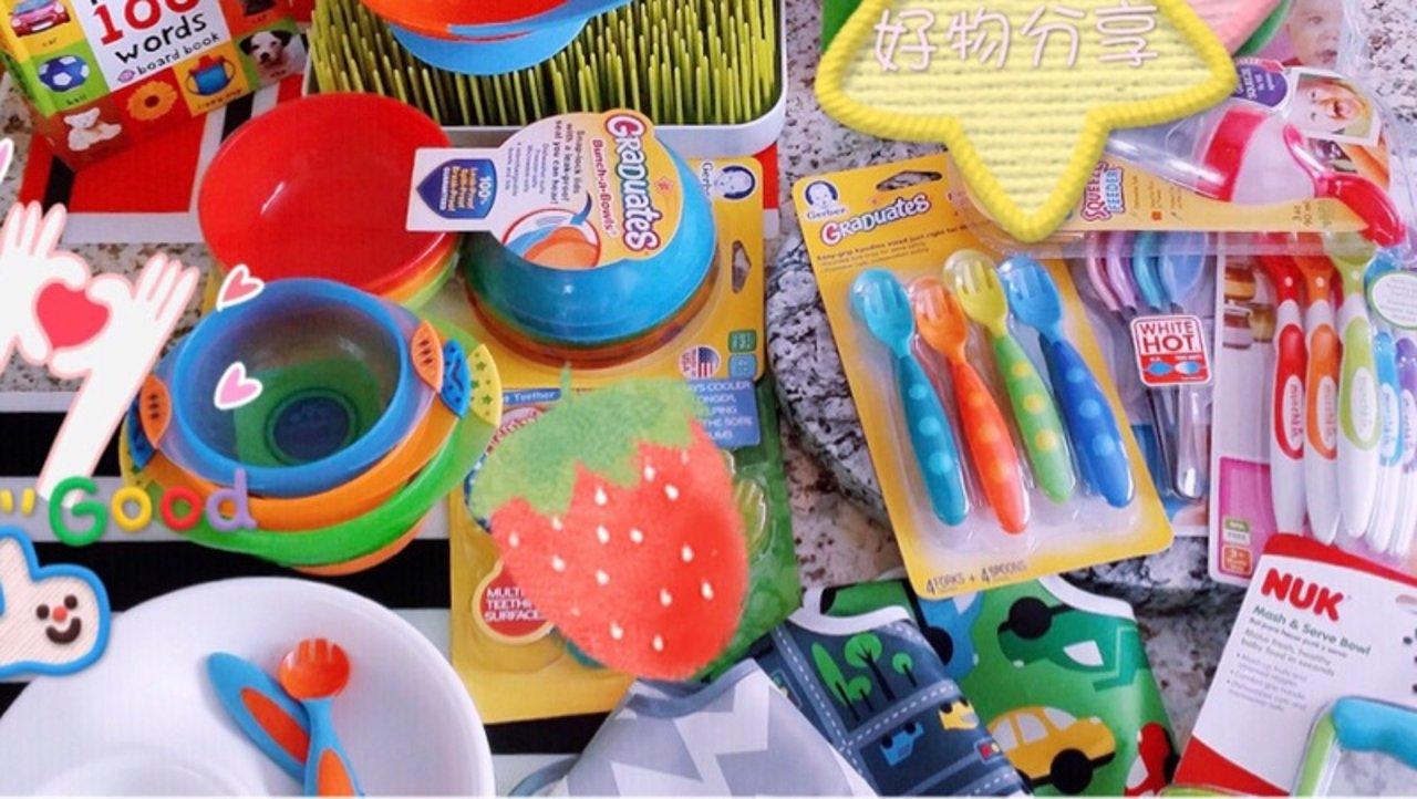婴幼儿阶段好用物品分享&使用心得(上)