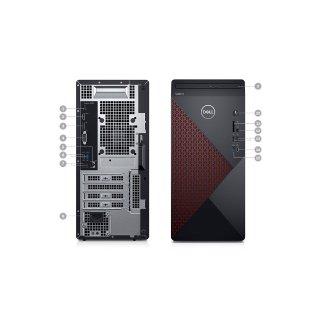 Dell Vostro 5000台式主机(i5-9400,8GB,256GB)