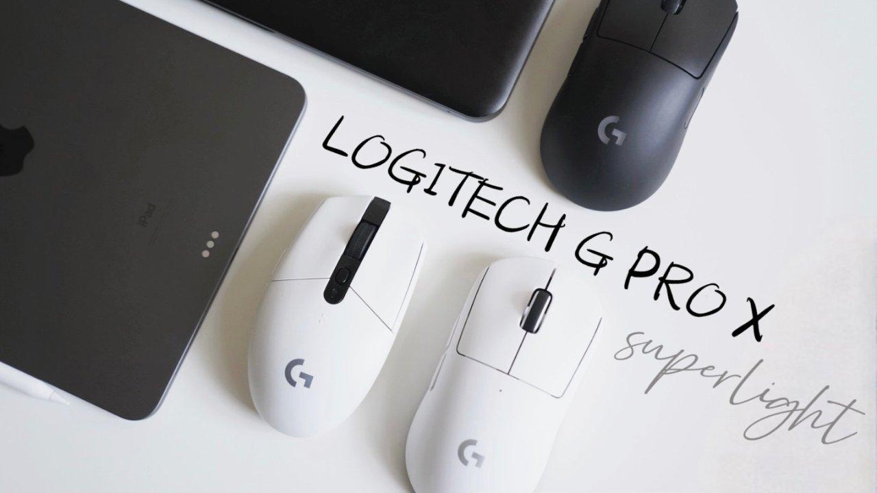 电竞少女必备|Logitech G Pro X Superlight