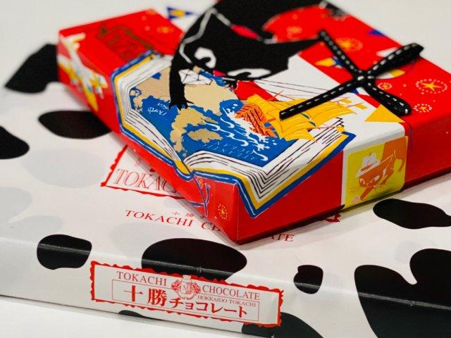日式可爱🐈巧克力&🥛小瓶子巧克力测评