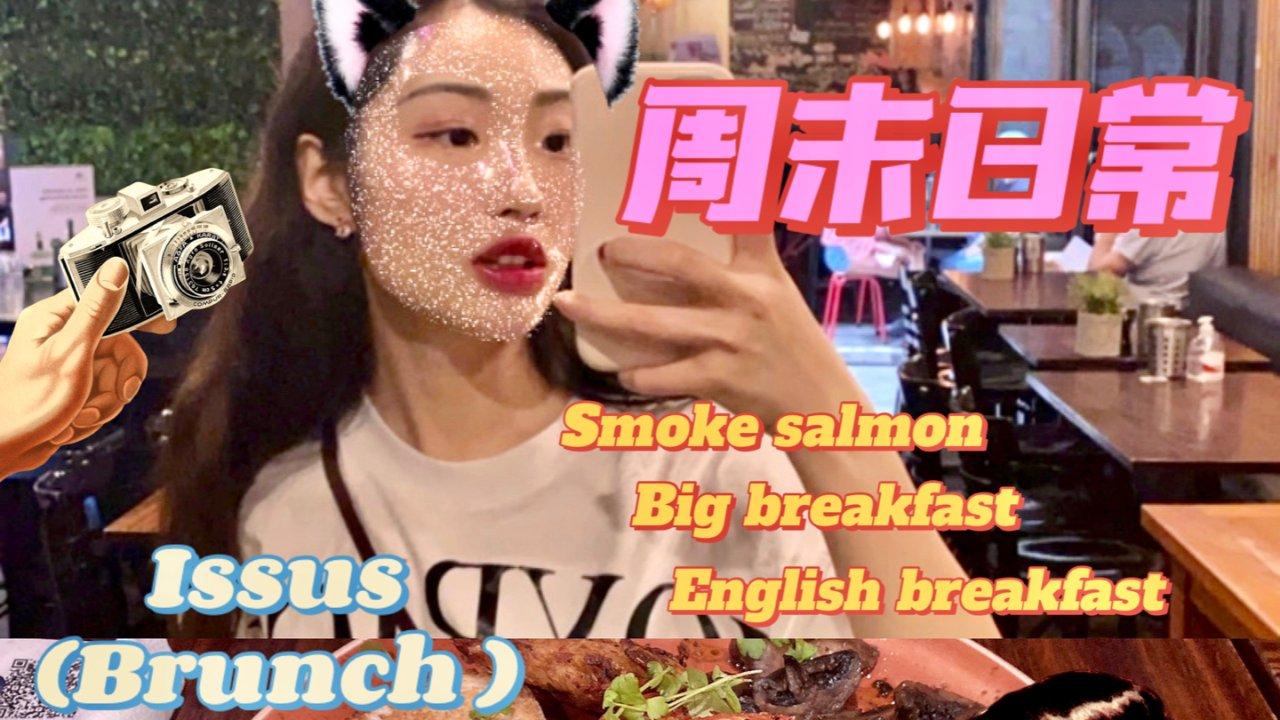 猫本Local爱吃的brunch 在哪里🧐必去美食街