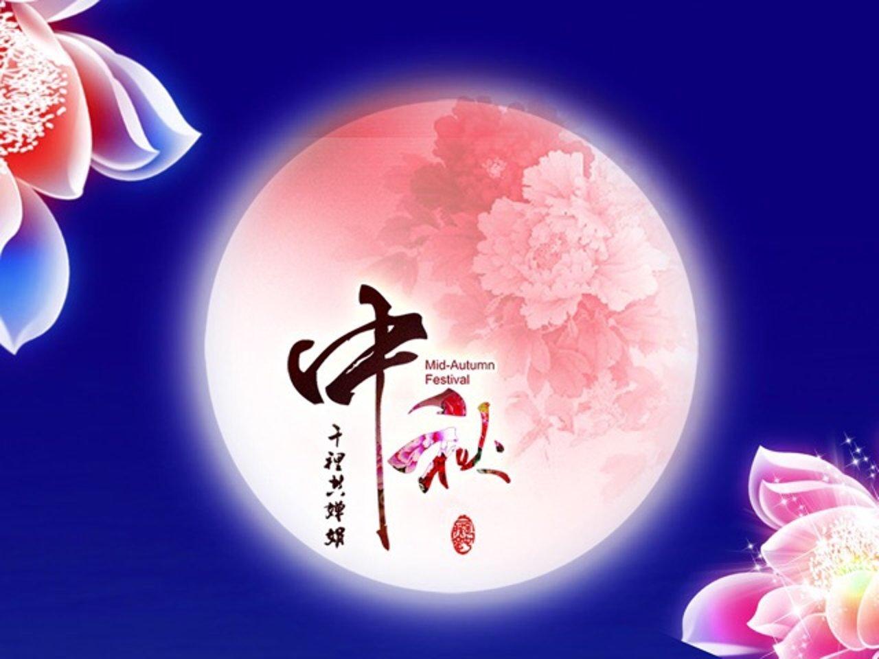 中秋节快到了,还在买月饼礼盒吗?