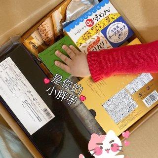 幸福感爆棚的开箱|寒冷漫长的冬日唯有零食能治愈 🍭