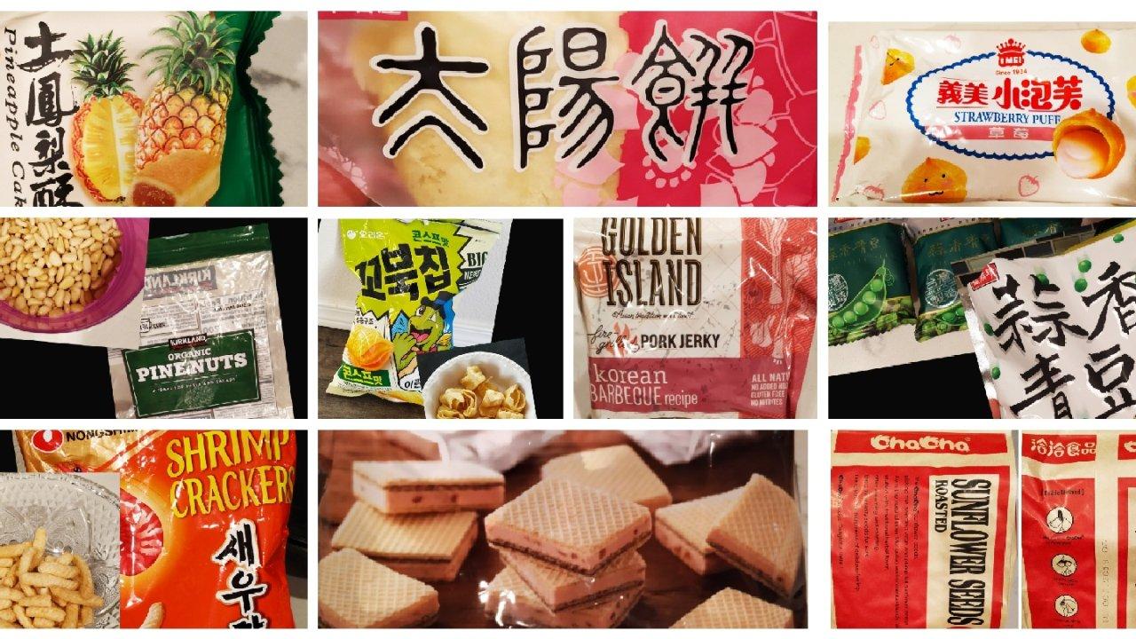 10款最近宠爱的亚洲零食推荐!