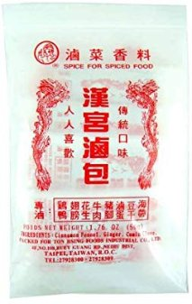 Amazon.com : Spice Mix Powder Lou Mei 1.76oz : Mixed Spices And Seasonings : Grocery & Gourmet Food