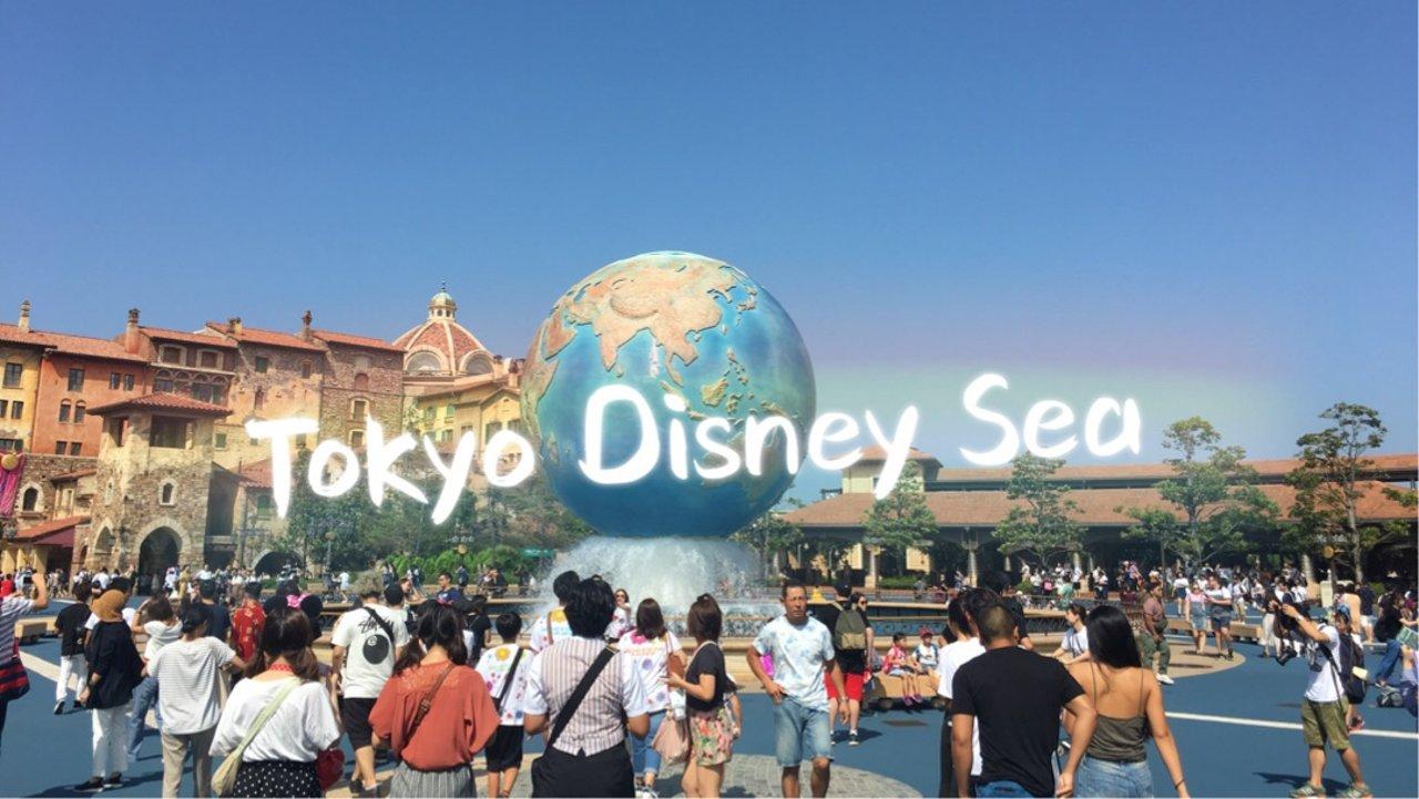 【东京迪士尼海洋】打开童心的大门