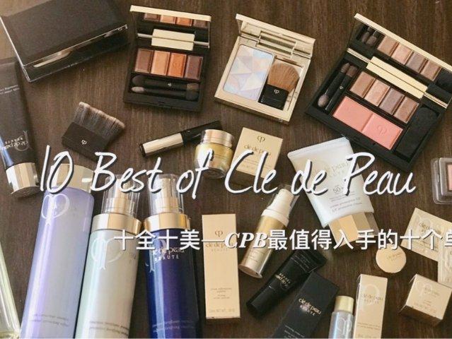 十全十美 | 日本贵妇品牌Cle ...