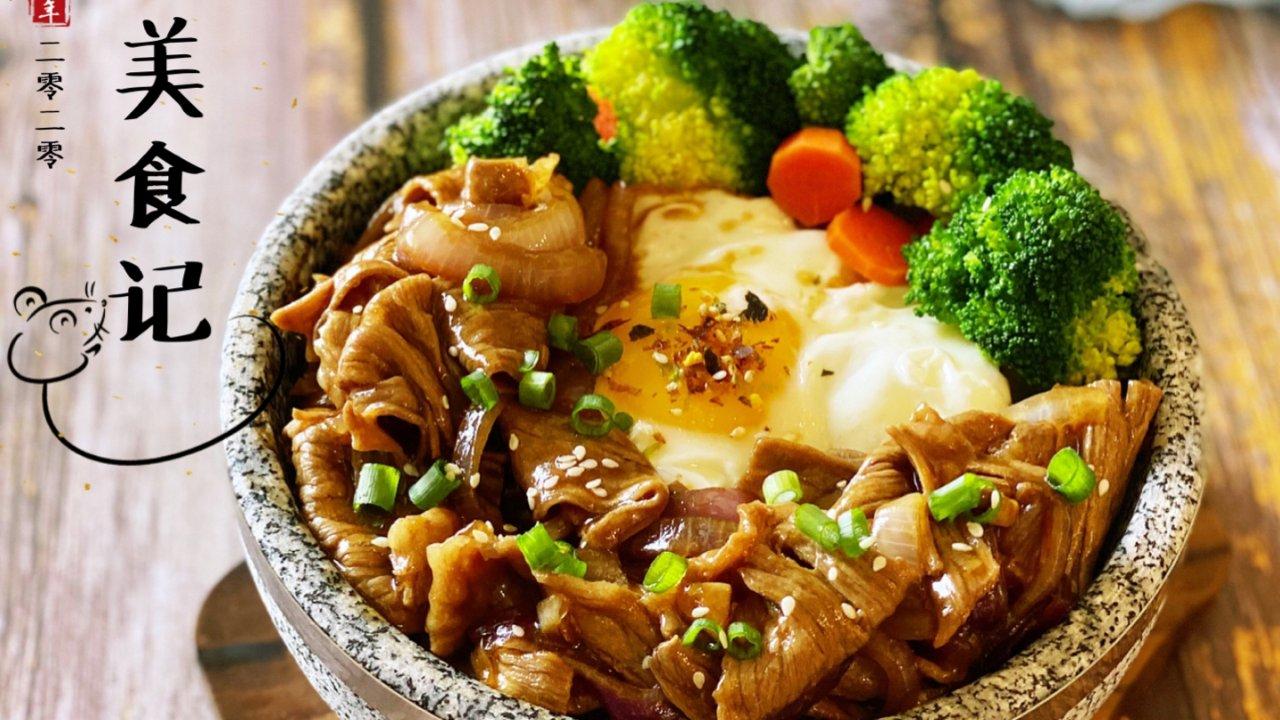 美食DIY|肥牛家常吃法