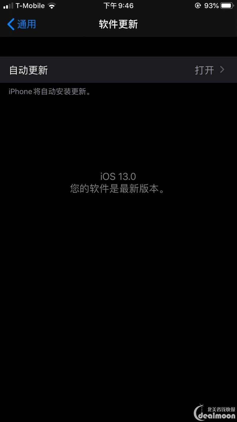 d75be528a686cdb57a2753e.jpg