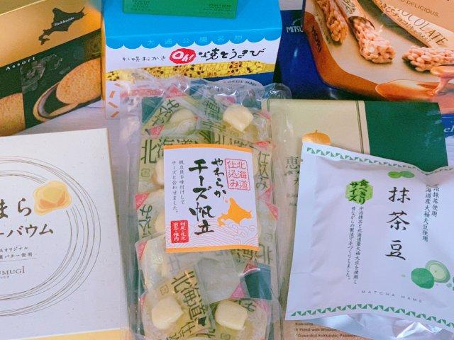 北海道零食大礼包品尝众测