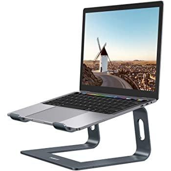 铝合金电脑支架