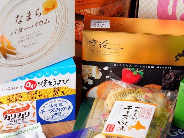 北海道零食测评‼️日本零食的上限究...