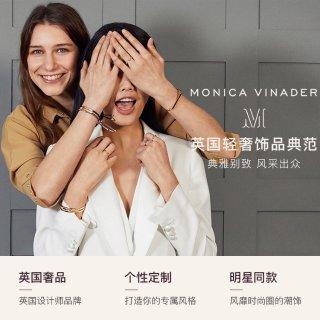 Monica Vinader英国轻奢珠宝品牌,不刻意而为之的美~